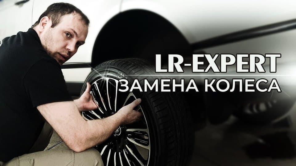 Range Rover IV & Range Rover Sport II Как поменять запасное колесо (Укороченная версия)
